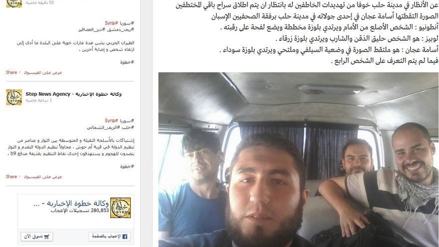La publicación en el medio sirio que dio la noticia de la desaparición