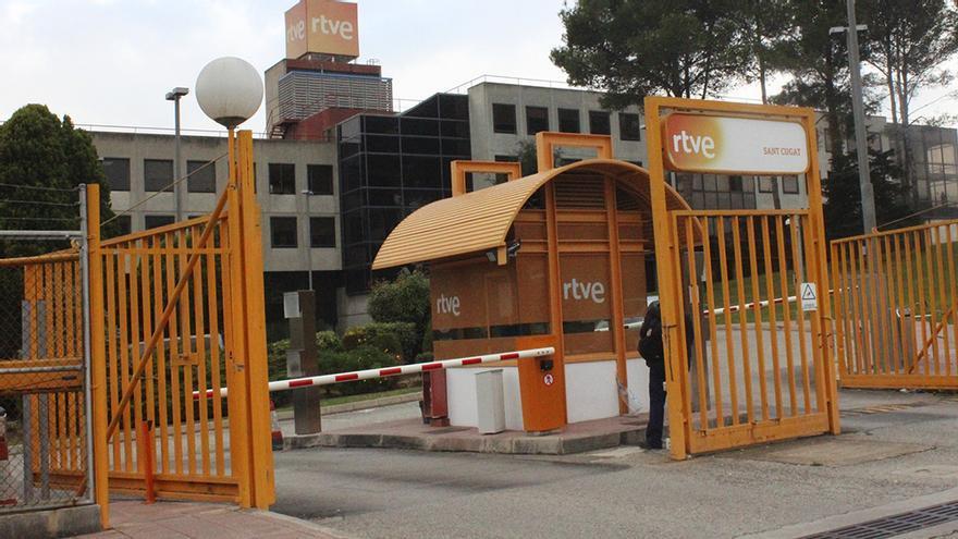 Entrada de los estudios de TVE en Sant Cugat