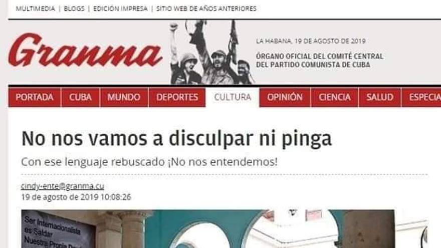 Imagen de la portada ficticia del Gramma subida por el humorista Iván Camejo.