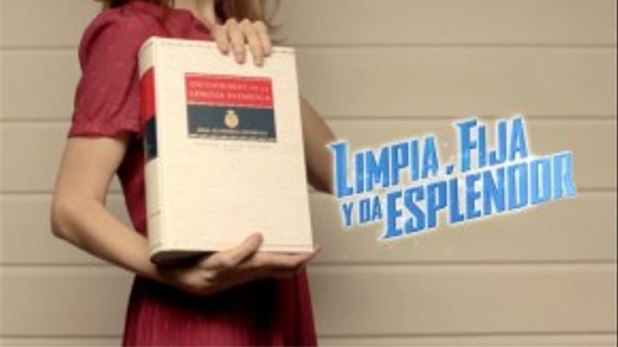 El anuncio del aniversario de la Real Academia Española.