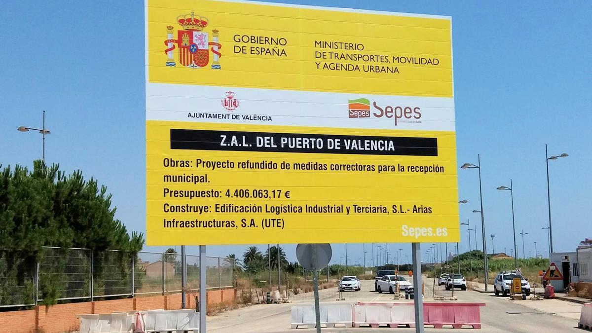 Panel de inicio de obras de acondicionamiento del entorno de la ZAL.