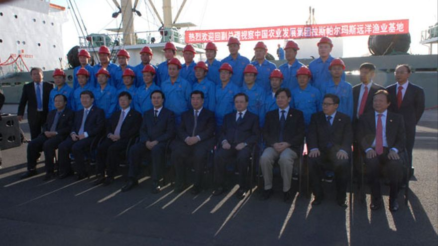 De la visita de Hui Liangyu #7