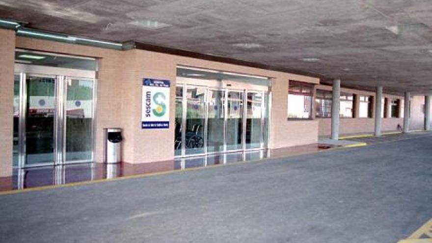 Entrada hospital de Talavera / Foto: SESCAM Área de Talavera