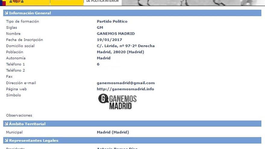 Nota del registro de Ganemos Madrid en la web del Ministerio del Interior.
