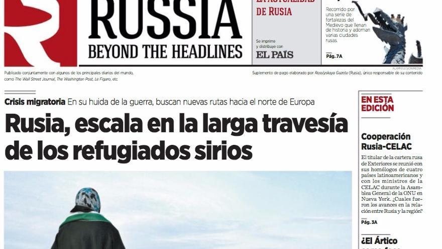 Portada de RBTH publicada por El País en octubre de 2015