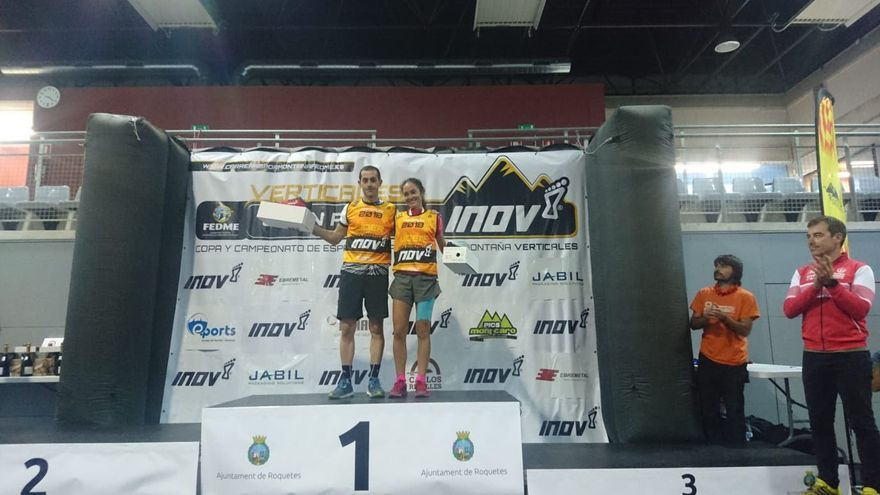 Trail Roquetes.