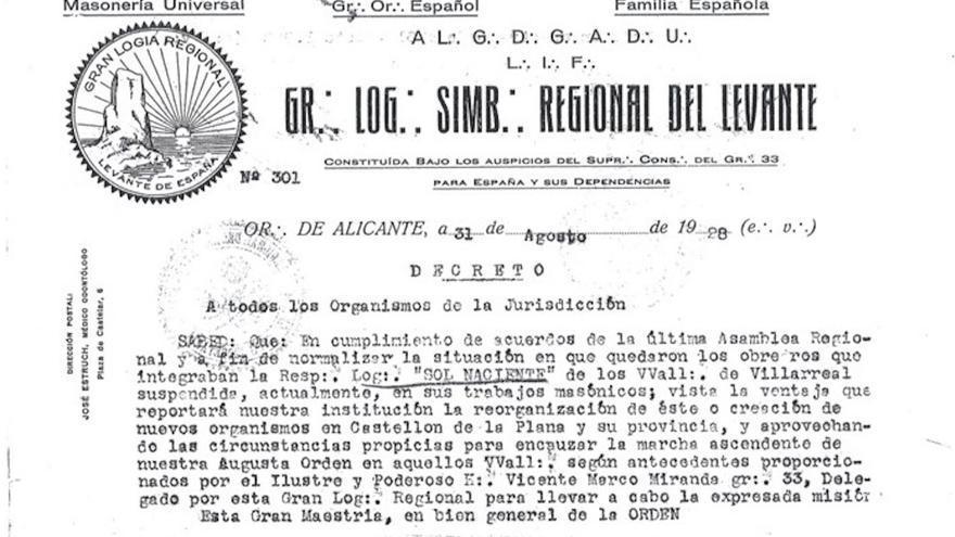 Documentación masónica requisada por el franquismo y archivada en el Centro Documental de la Memoria Histórica de Salamanca.