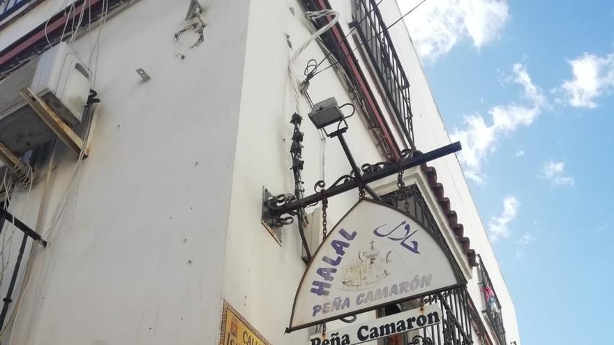 La peña Camarón de Algeciras /foto: JJT