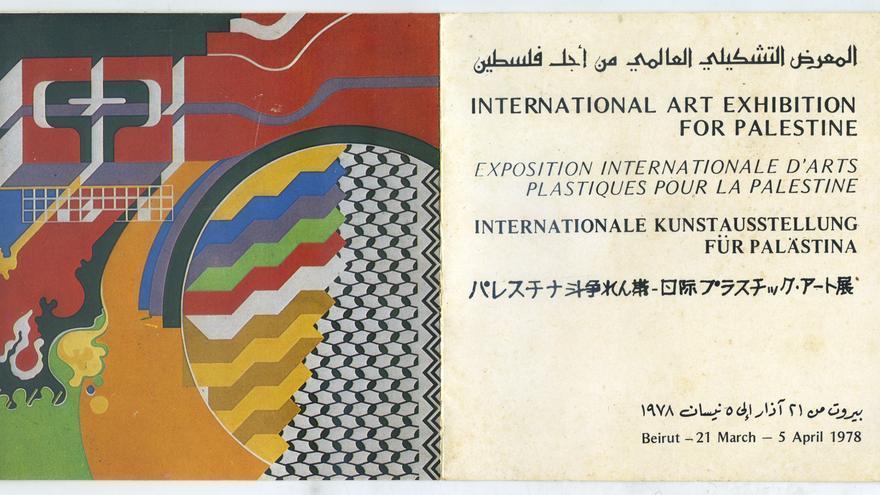 Invitación a la Exposición internacional de arte en solidaridad con Palestina. Foto: Mona Saudi/MACBA