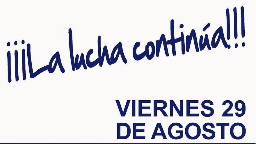Cartel Manifestacion Aguas de Alcazar 29/8/14 / Imagen: Plataforma contra la Privatización del Agua de Alcázar