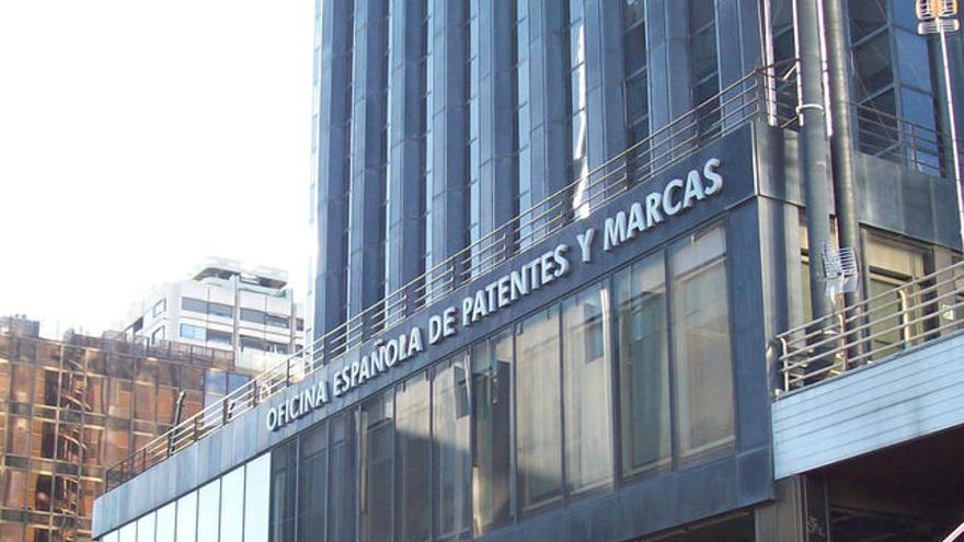 Sede de la Oficina Española de Patentes y Marcas