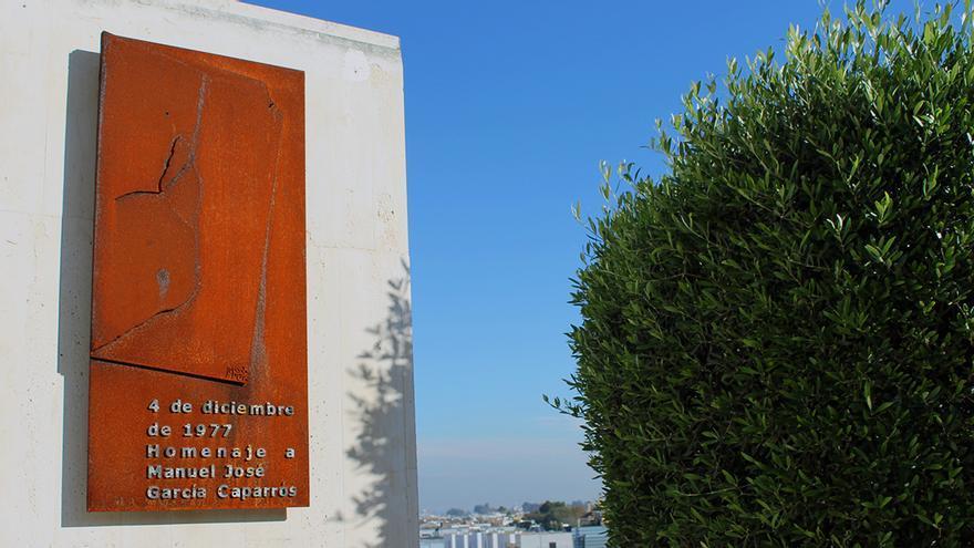 Homenaje a Manuel José García Caparrós en la casa museo de Blas Infante. / Juan Miguel Baquero