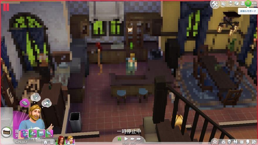 Los Sims 4 Pixelados