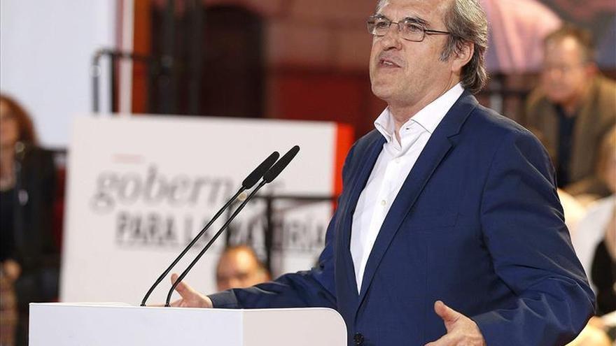 """Gabilondo sobre la regeneración democrática dice que """"aquí no sobra nadie"""""""