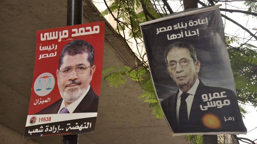Excandidatos presidenciales egipcios anuncian nuevas alianzas políticas