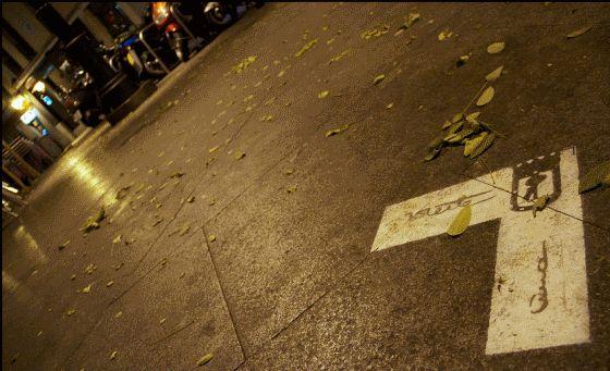 Una de las intervenciones | http://www.flickr.com/photos/anabotellacrew