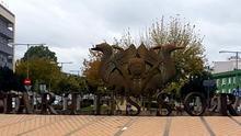 Camas: donde se unen la vega del Guadalquivir y la cornisa del Aljarafe