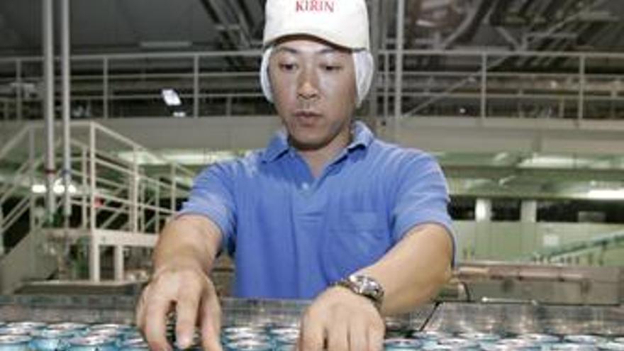 Fábrica de Japón