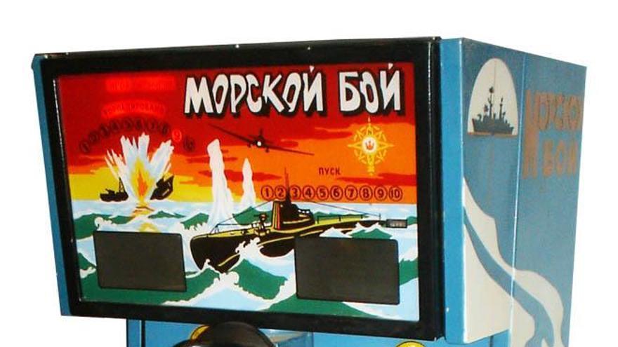 «Morskoy Boy» участника Black1972 - Собственная работа. Под лицензией GFDL 1.2+ с сайта Википедия.
