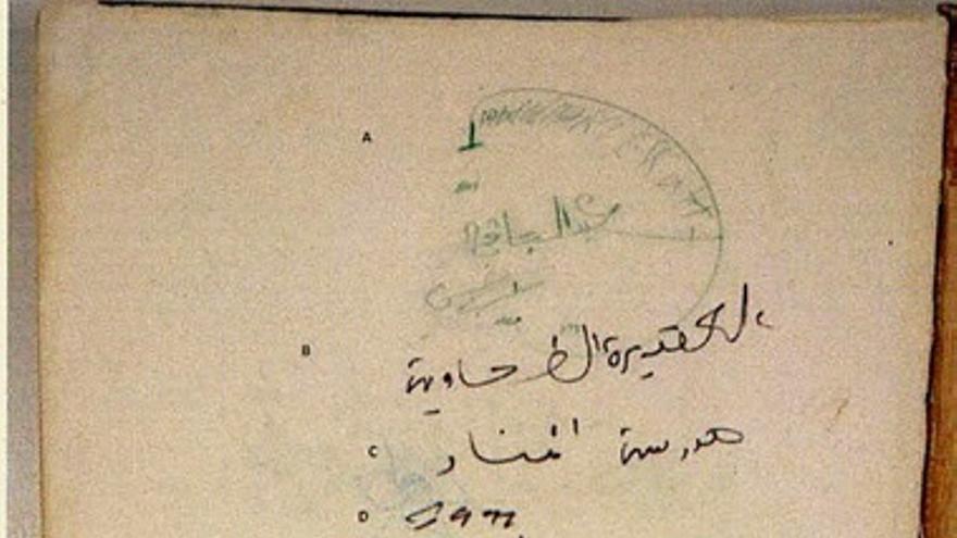 Libro hallado en la casa de Alcanar con anotaciones de Es Satty