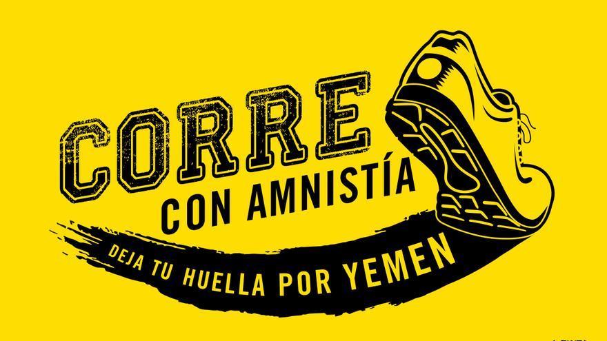 Logo de la carrera Corre con Amnistía / AI