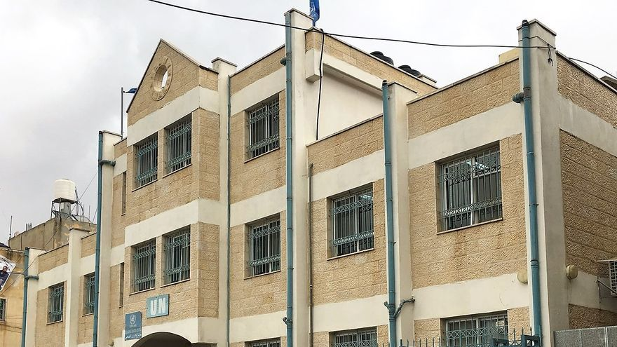 Instal·lacions de la UNRWA a Cisjordania