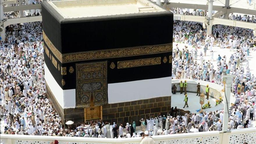 Abandono de la f brica de tela egipcia para adornar la for A l interieur de la kaaba