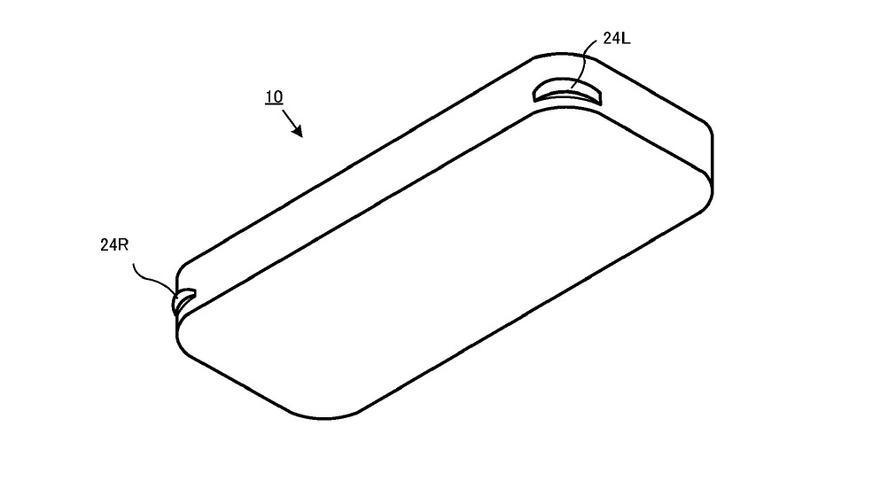 Nintendo: botón para sus mandos nueva patente