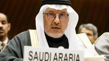 Conferencia para Yemen se queda lejos de expectativa y recauda 1.300 millones