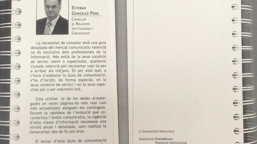 La guía de medios que presentó González Pons con los créditos, en los que Orange Market aparece como diseñadora.