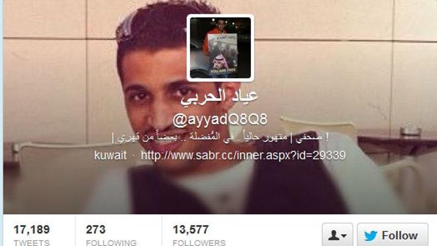 """Captura de la cuenta de al-Harbi en Twitter, con su último mensaje: """"Te quiero, país mío"""""""