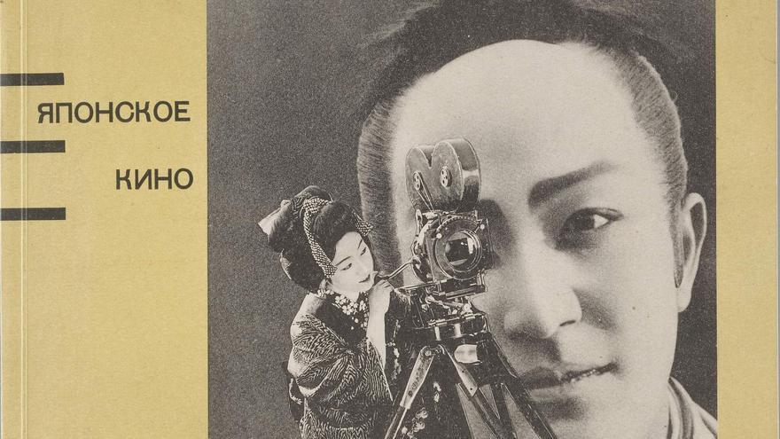 EL LISSITZKY. Catálogo Japanese Cinema Exhibition, 1929