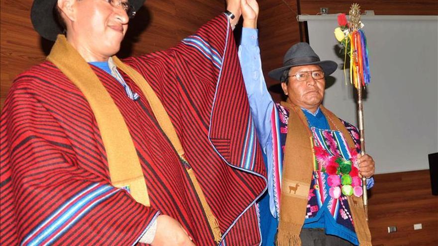 Piden 10 años cárcel en juicio político a jueces del Constitucional boliviano
