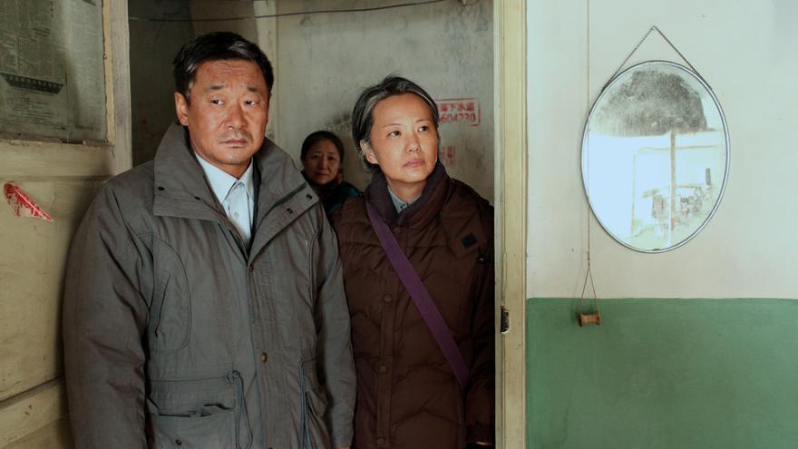 C:\fakepath\03_HSHM_SoLongMySon_WANG Jingchun, YONG Mei_© Li Tienan _ Dongchun Films_ok.JPG