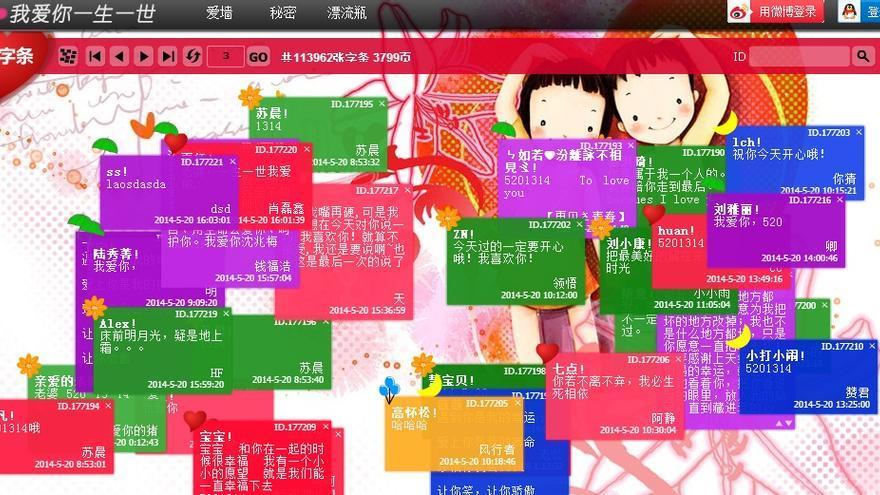 """5201314″, la página china para ligar (Foto: www.5201314.com)"
