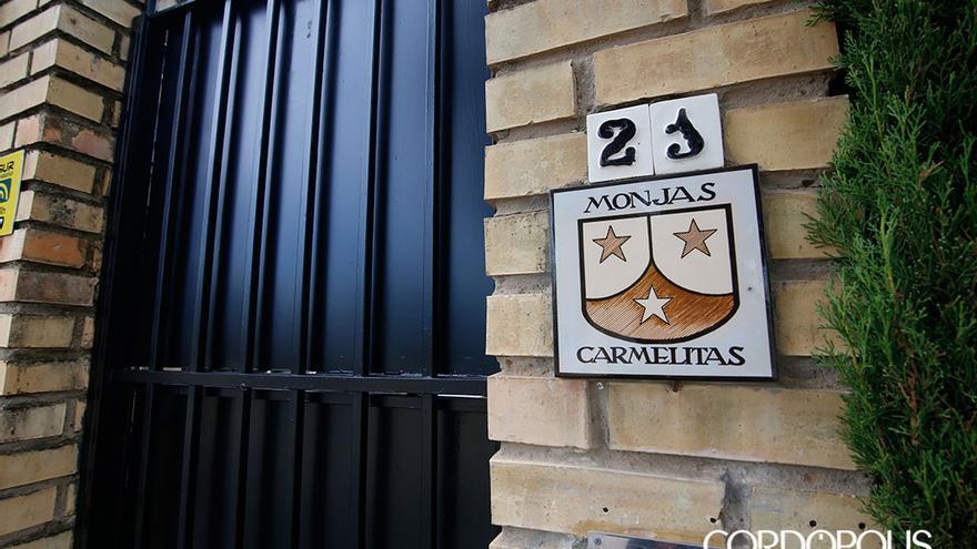 Entrada del convento de clausura de las Carmelitas objeto del robo   ÁLEX GALLEGOS