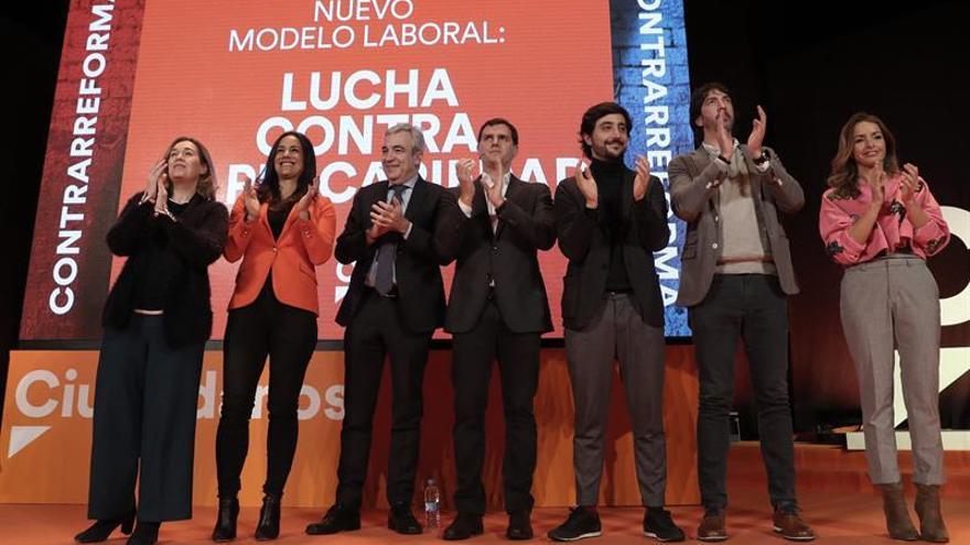 Imagen de archivo de la presentación de las medidas de Ciudadanos contra la precariedad laboral.