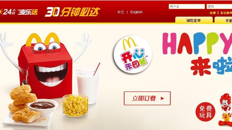 """El ingenioso dominio del McDonalds chino: """"Yo quiero comer – Yo quiero comer"""" (Foto: www.4008-517-517.cn/)"""