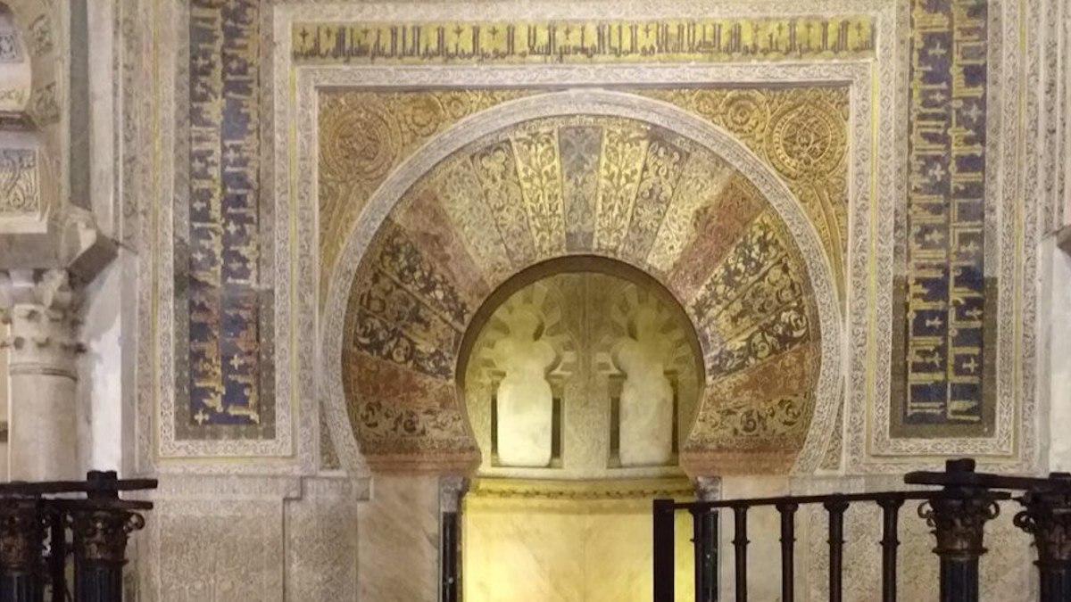 Interior de la Mezquita-Catedral.