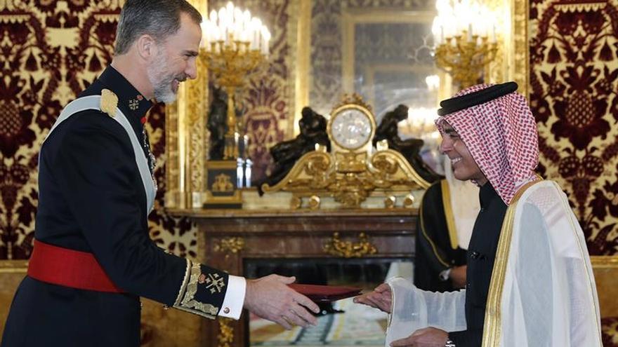 El presupuesto de Casa del Rey sube un 0,51 % después de tres años congelado