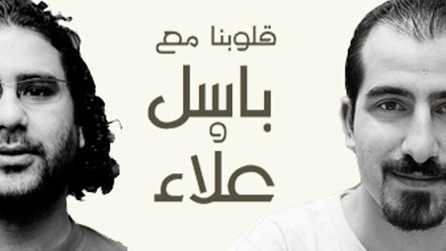 Banner por la liberación de Alaa Abdel Fattah y Bassel Safade, participantes de anteriores ediciones del Encuentro de Blogueros Árabes