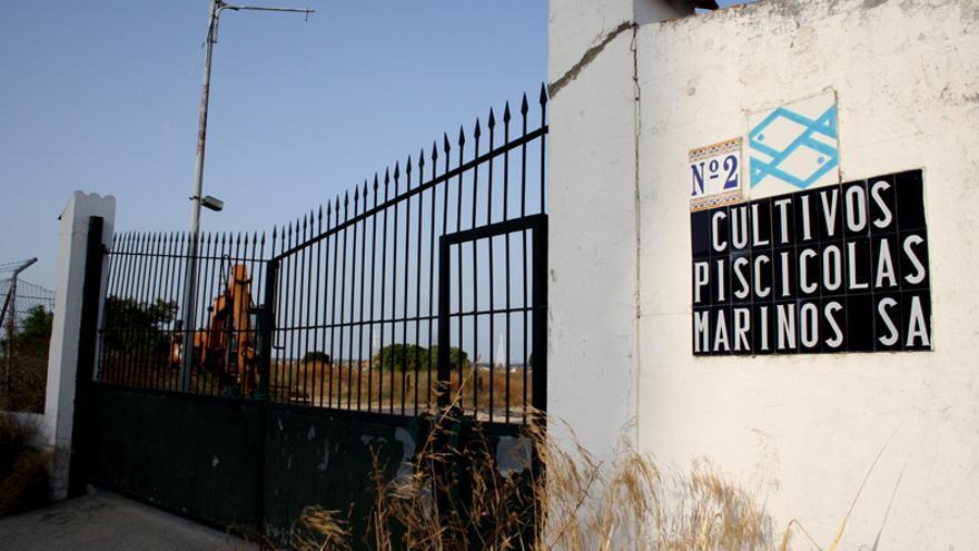 Instalaciones de Cupimar en San Fernando, Cádiz.