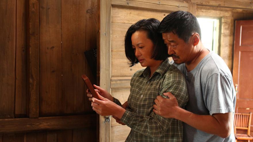 C:\fakepath\01_HSHM_SoLongMySon_YONG Mei, WANG Jingchun_© Li Tienan _ Dongchun Films_ok.JPG