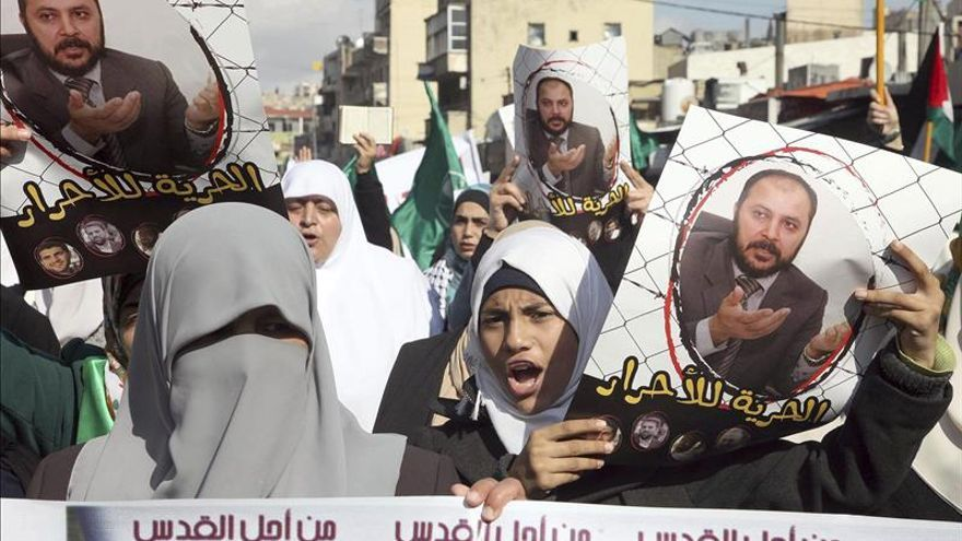 Manifestación en Ammán contra los incidentes en la mezquita de Al Aqsa de Jerusalén