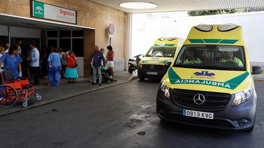 Acceso al servicio de urgencias del hospital Virgen del Rocío de Sevilla.