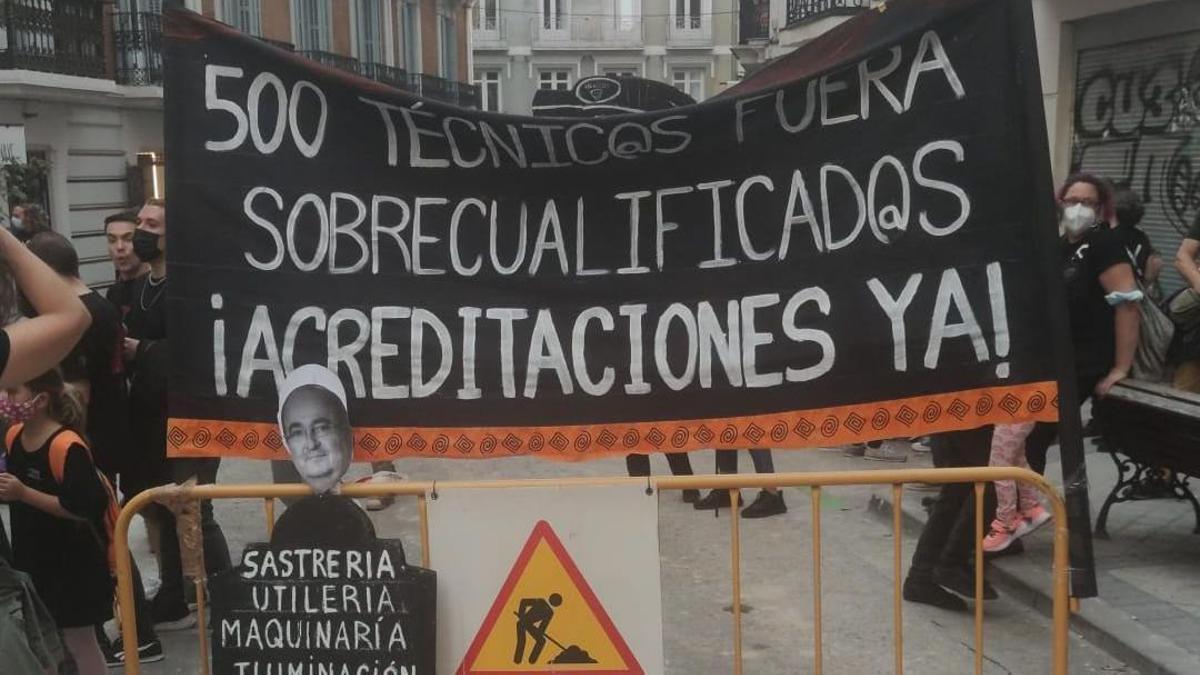 Protesta de técnicos en el teatro madrileño María Guerrero este viernes
