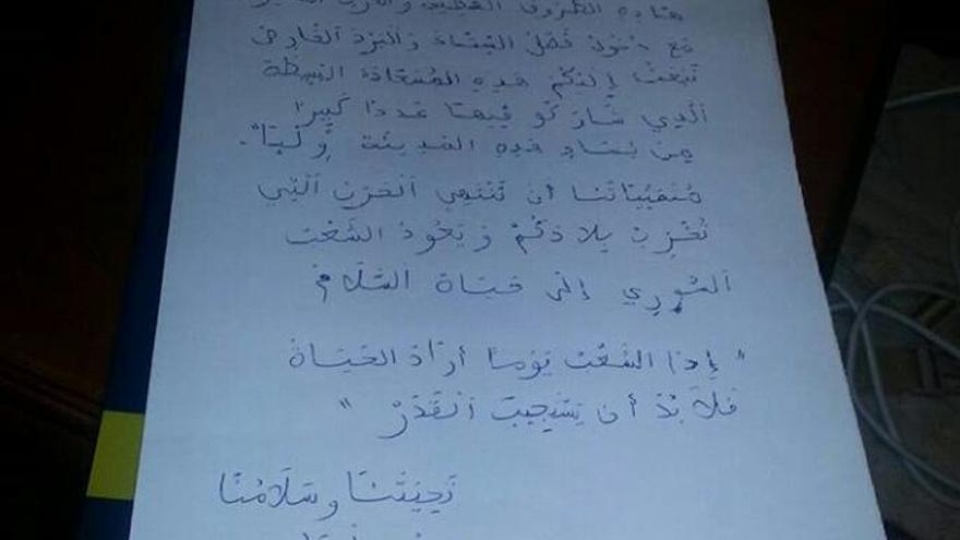 La carta que ha llegado a las manos de un refugiado sirio.