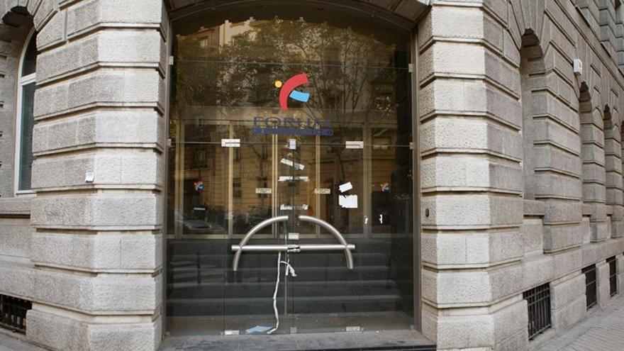 Mutua compra la antigua sede de Fórum Filatélico en Madrid por 30,8 millones