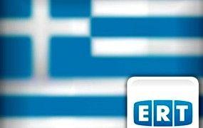 Grecia anuncia el cierre de su televisión pública