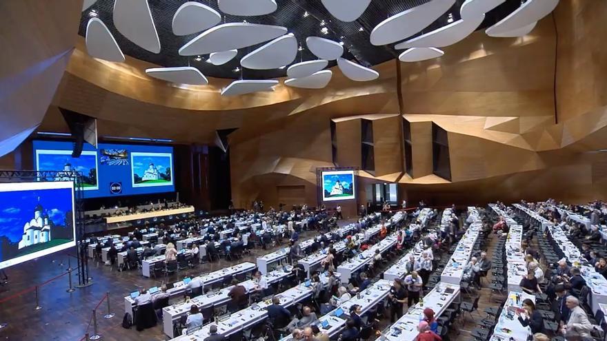 43ª Sesión del Comité de Patrimonio Mundial de la Unesco